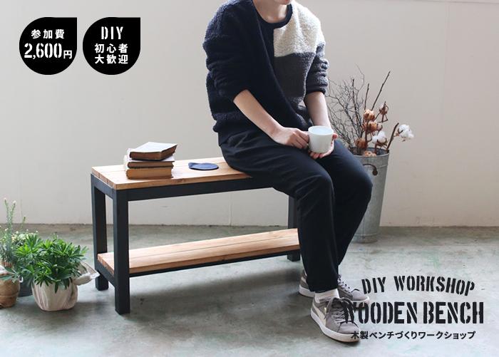 diyw5.jpg