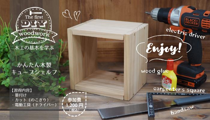 1stDIYlogoGhp - Ishida -ELEKIT.jpg