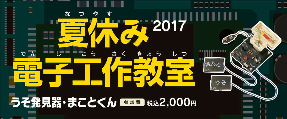 2017uso_1.jpg