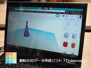 3DGhp02 - Ishida -ELEKIT.jpg