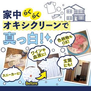 okishi_2_300.jpg