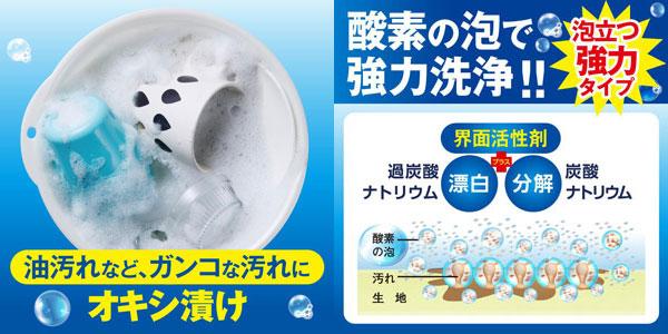 okishi_3_4_300.jpg