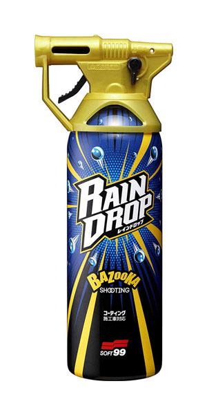 raindrop_300_2.jpg
