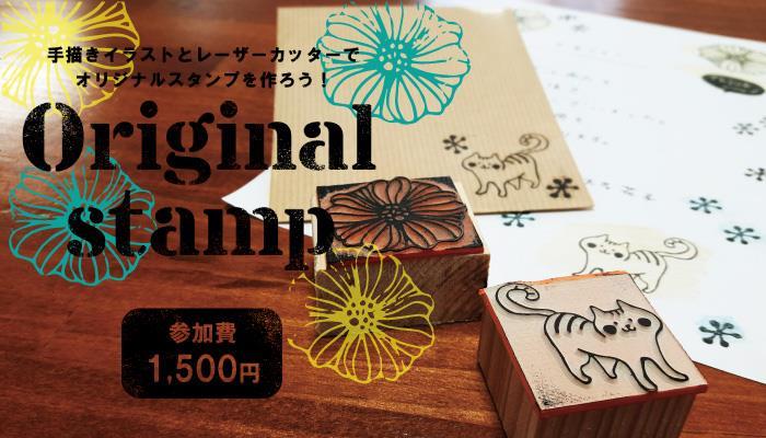 stamp01 - Ishida -ELEKIT.jpg