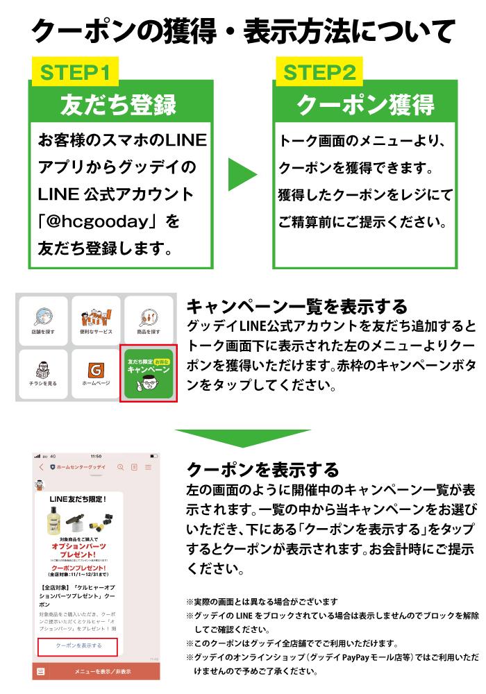 kercher_coupon.jpg