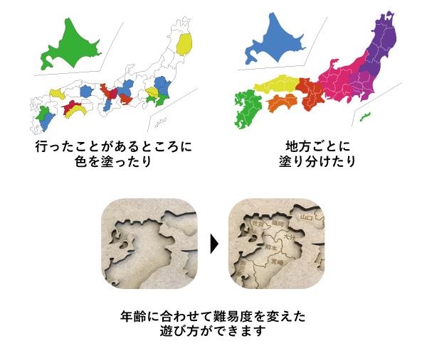 nihontizu_setumei.jpg